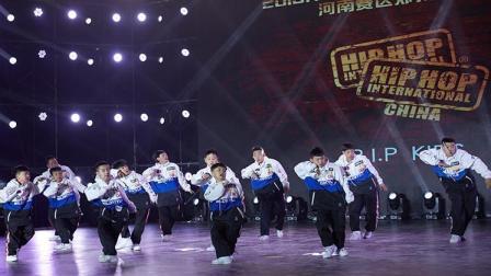 PIP KIDS-HHI2018河南赛区决赛大齐舞决赛