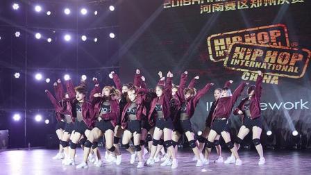 IDA Firework-HHI2018河南赛区决赛大齐舞决赛