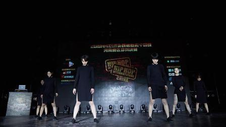 元气 DandB Crew-HHI2018河南赛区决赛小齐舞决赛