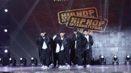 凝聚阳舞将-HHI2018河南赛区决赛小齐舞决赛