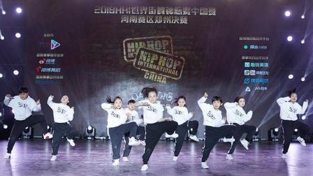 TNT街舞-HHI2018河南赛区决赛小齐舞决赛
