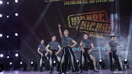 Sweet Dumpling-HHI2018河南赛区决赛小齐舞决赛