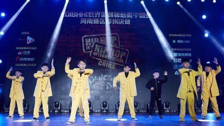 nice-HHI2018河南赛区决赛小齐舞决赛