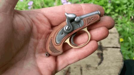 古董级迷你型手枪, 外观经典耐看 发射的弹药看着好熟悉