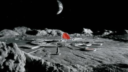 月球上究竟有啥? 让中国取消登月计划美不再登月, 看完不敢相信