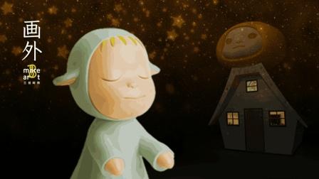 3分钟带你了解蔡康永都喜欢的奈良娃娃!