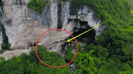 贵州大山发现一山洞