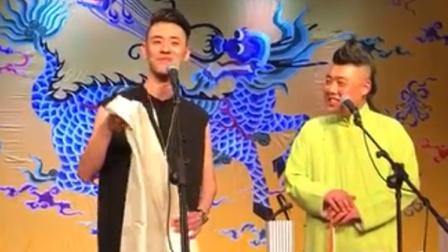 20170223,三庆园,张云雷,私服空降,《女儿情》