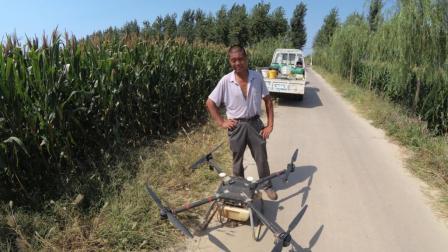 河北农民花12万买了台无人机打药, 一亩地赚10元, 需要多久回本?