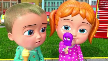 快乐的游园 趣味卡通动漫儿歌 儿童英文歌曲 少儿启蒙英语 早教英语