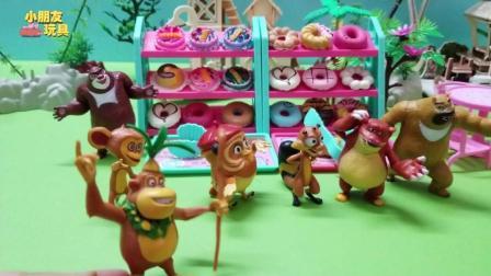 《小朋友玩具》今天举行甜甜圈比赛, 谁吃得最多可以获得奖品, 大家来看看谁赢了吧!