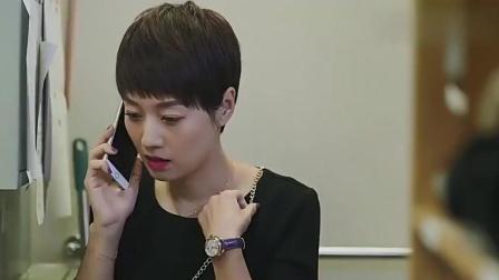 子君上班时间接电话, 改口叫贺涵为贺小姐
