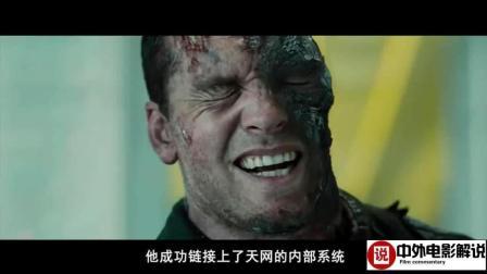 【电影解说】男子被恐怖恶魔追杀, 用铁水浇灌都无法逃脱! ]