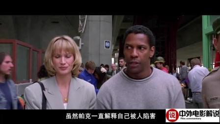 【电影解说】电脑程序获得不灭躯体, 受伤后直接用玻璃自我修复!