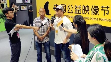 正安电影剧组微电影《春雷使命》在中国公益映像节的获奖视频