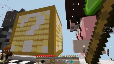 Minecraft我的世界【粉鱼 籽岷】中秋节幸运方块大冒险