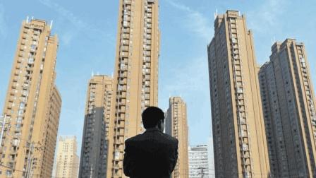 """国家开始发话了, 房价或将面临高位""""解体"""", 无数人一夜或将成""""负翁"""""""