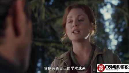 【电影解说】霸王龙从运输船逃脱, 进入城市后对着人群大开杀戒!