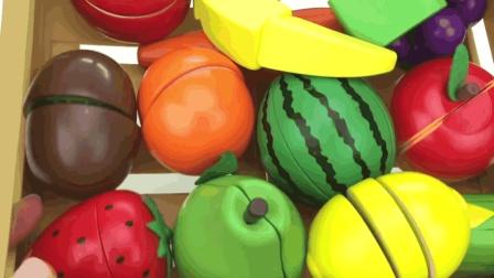 幼儿益智启蒙: 水果玩具切切乐, 教宝宝们来认识水果吧