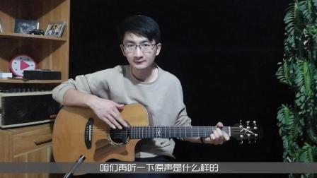 音乐人张紫宇介绍double G0吉他精灵 加振拾音器安装和试听 靠谱吉他乐器