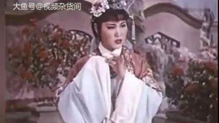 """秦腔《火焰驹》选段""""花园相会""""肖玉玲 陈妙华唱"""