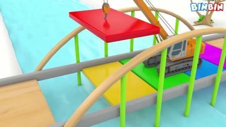 看动画识颜色: 架桥铺路 施工车辆搅拌车 儿童趣味视频
