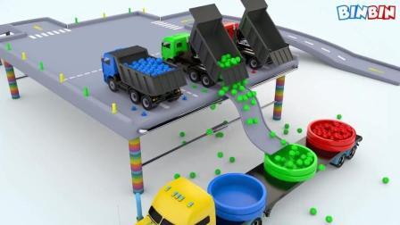 看动画识颜色: 运输汽车卡车玩具 彩色圆球 儿童创意趣味视频