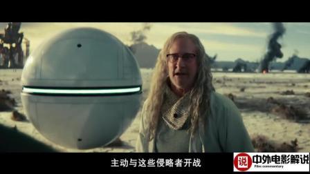 【电影解说】神秘圆球来到月球基地, 出场炫酷却被人类一炮击毁