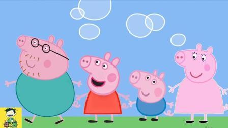 小猪佩奇: 一起来帮小猪佩奇的爸爸妈妈还有佩奇乔治穿衣服吧