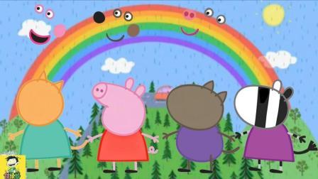 小猪佩奇: 宝宝来学习画画, 小猪佩奇们的眼睛鼻子哪儿去了