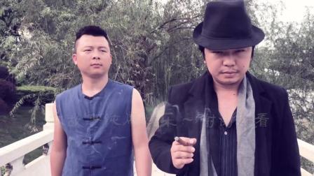 王师虎幽默视频 勇闯上海滩之王师虎到江平
