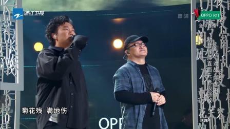 陈奕迅刘欢合唱《菊花台》, 低沉磁性的嗓音, 唱进你的心里
