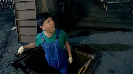 黄渤偷下水道井盖, 被保安抓住一顿审问, 这画面笑死了