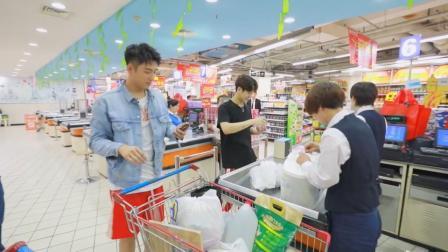 黄景瑜两人超额完成采购任务, 购物一次四千五, 实在太奢侈了
