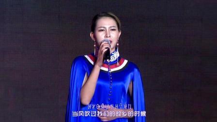 歌曲: 《听见风来自遥远的故乡》演唱: 阿库诗薇
