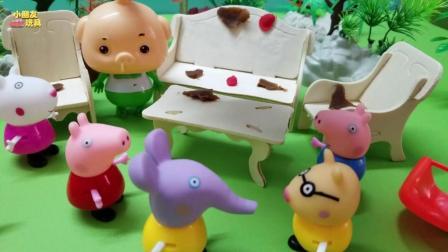小猪佩奇今天跟朋友们去玩, 却发现有人在破坏公共的凳子!