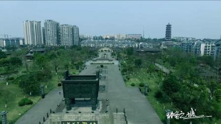 航拍隆昌金鹅广场