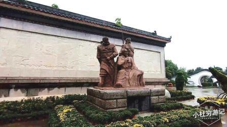 为关羽刘备张飞三兄弟打造的公园: 三国公园, 你猜面积有多大?