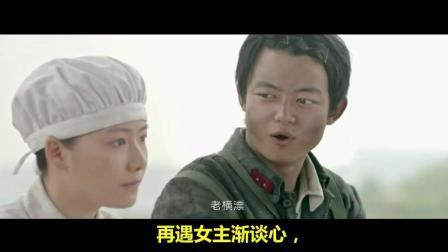 心心诗歌电影速看《我是路人甲》尔冬升导演横店青春励志片 万国鹏 王婷