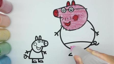 小猪佩奇变变变 宝宝们来学习画画认识各种漂亮的颜色