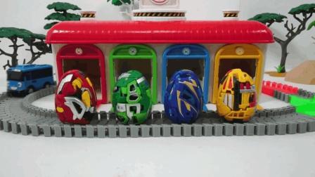神奇的蛋里有什么 和朋友们一起玩火车游戏吧
