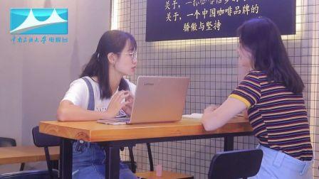 中南民大电视台2018宣传片