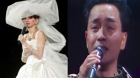 5位巨星告别歌坛, 梅艳芳重病绝唱《夕阳之歌》, 张国荣泪目不舍离别
