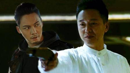 《橙红年代》聂万峰终极大结局: 毒枭身份被曝光, 陷害刘子光入狱