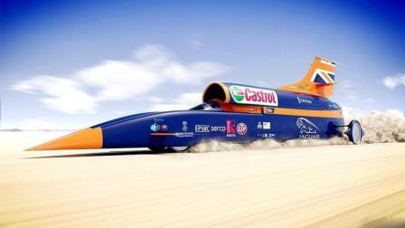世界上最快的汽车, 最大马力135000匹, 从哈尔滨到海口仅需3小时