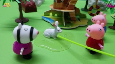 今天小猪佩奇跟乔治帮苏怡拯救小兔子, 原来兔子掉进坑里啦!