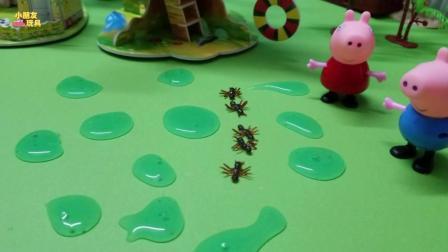 下雨啦, 蚂蚁被淋到了, 还好有佩奇跟乔治帮忙挡雨了!