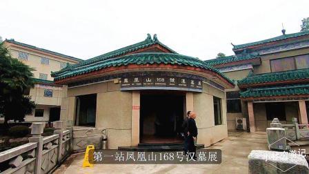荆州博物馆的168号汉墓, 内有一具西汉古尸, 历经2000多年不腐烂