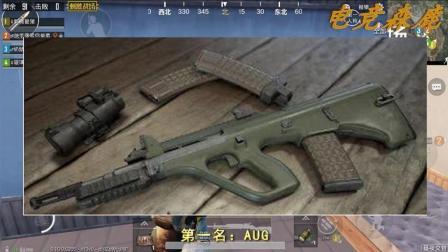 十月新版本综合实力最无敌的枪, 它当之无愧, AWM自叹不如!