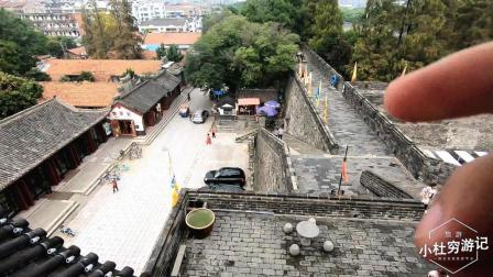 上这个古城墙需要35元, 可以看一看城市风光, 好舒服!